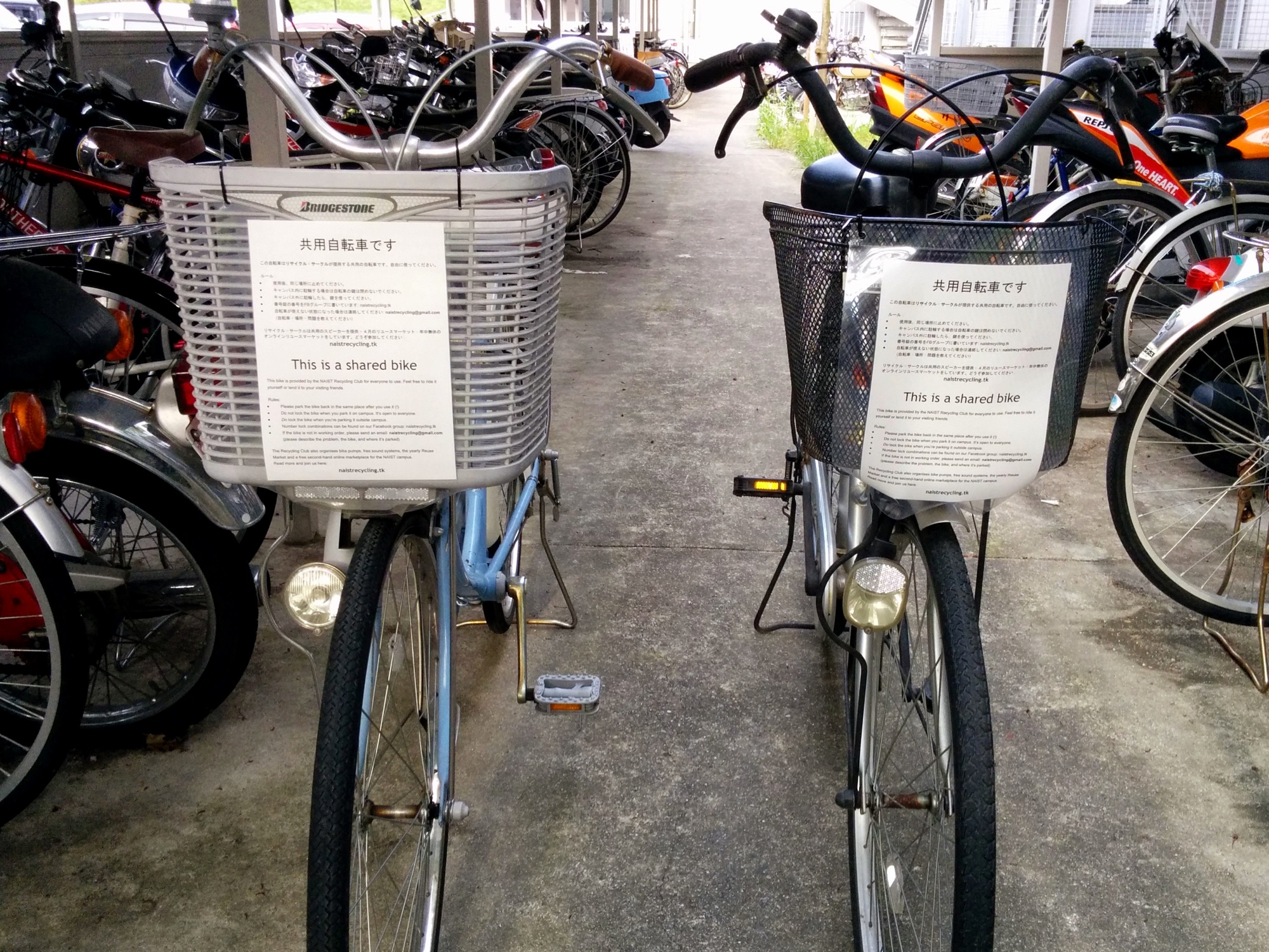 Bike-sharing system at NAIST, courtesy of Recycling Club.