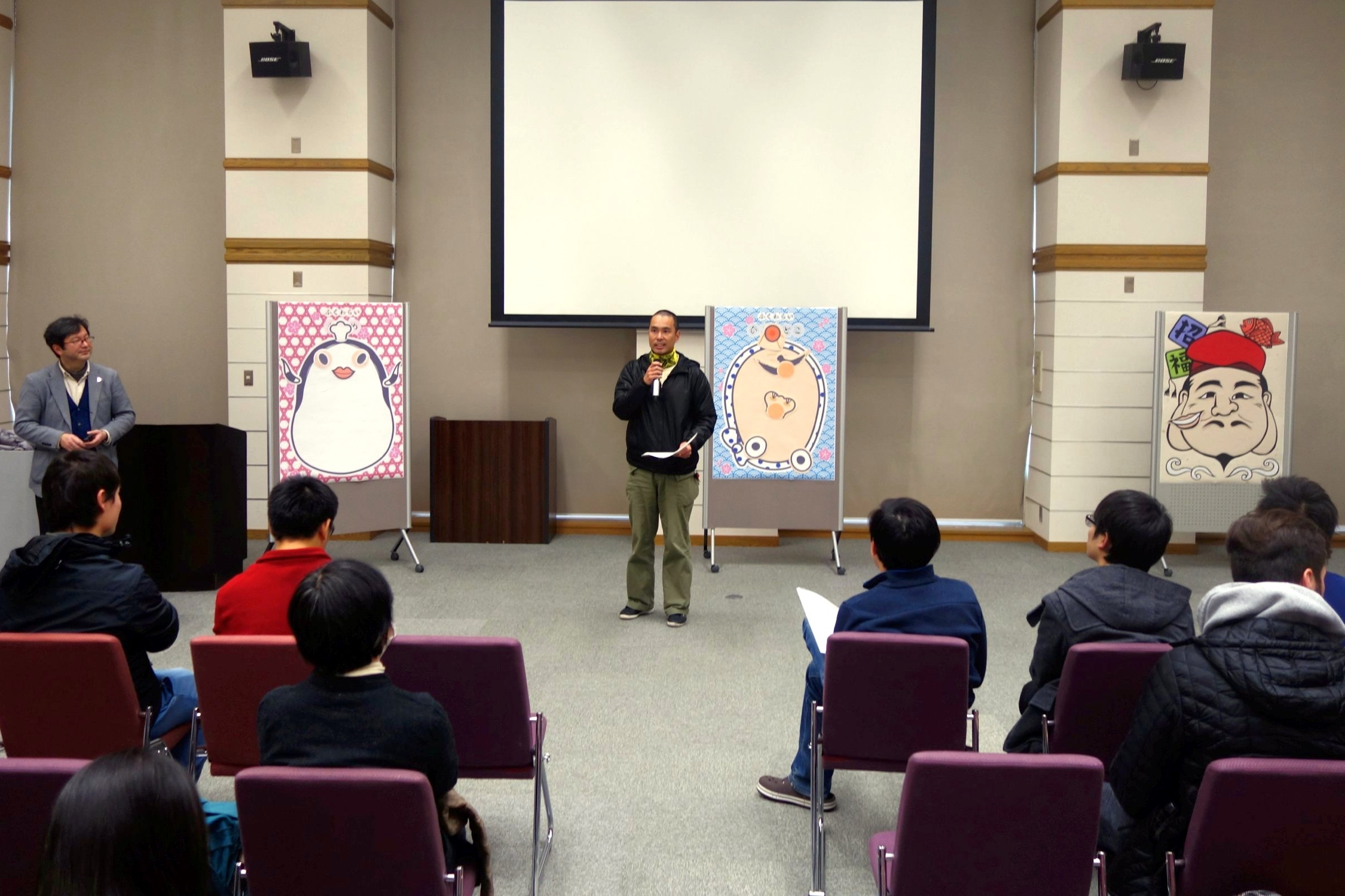 A partner of the NAIST Volunteering Group announces free kung fu classes near Ikoma.