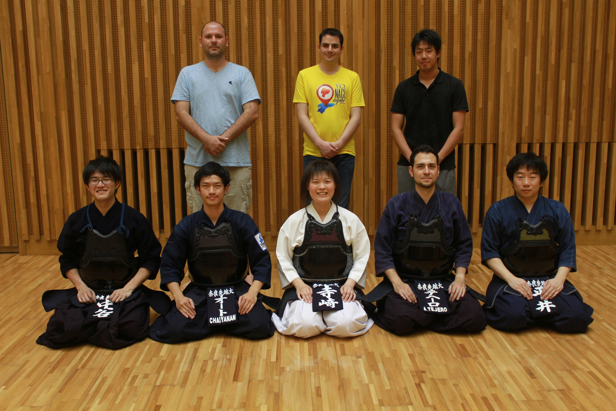 The current members of NAIST Kendo Club.