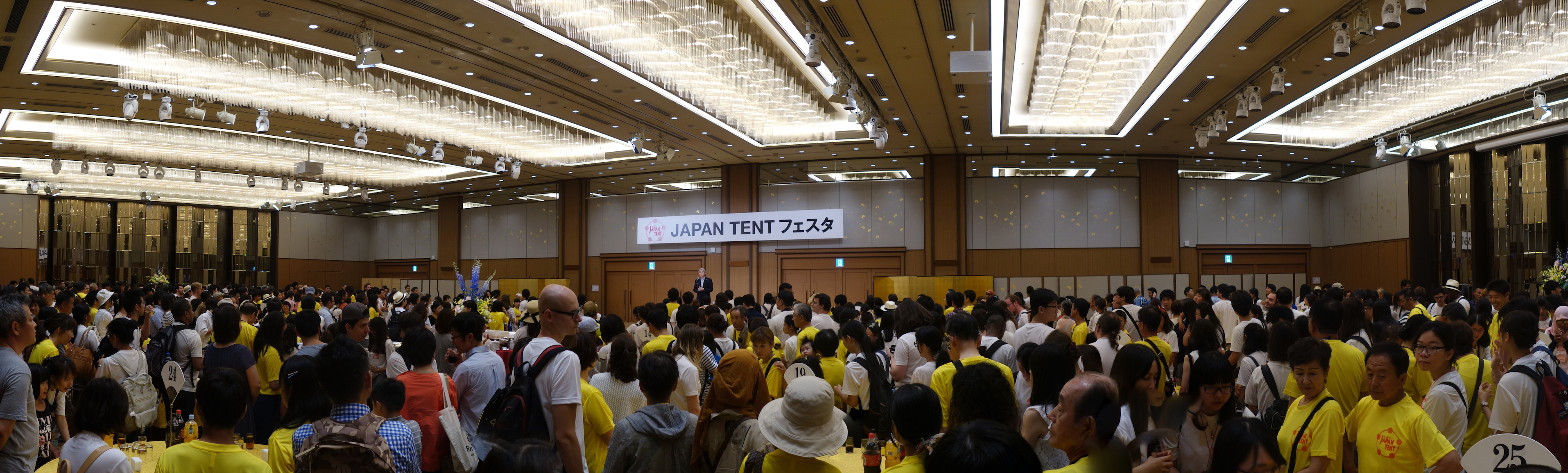 japantentfesta_small