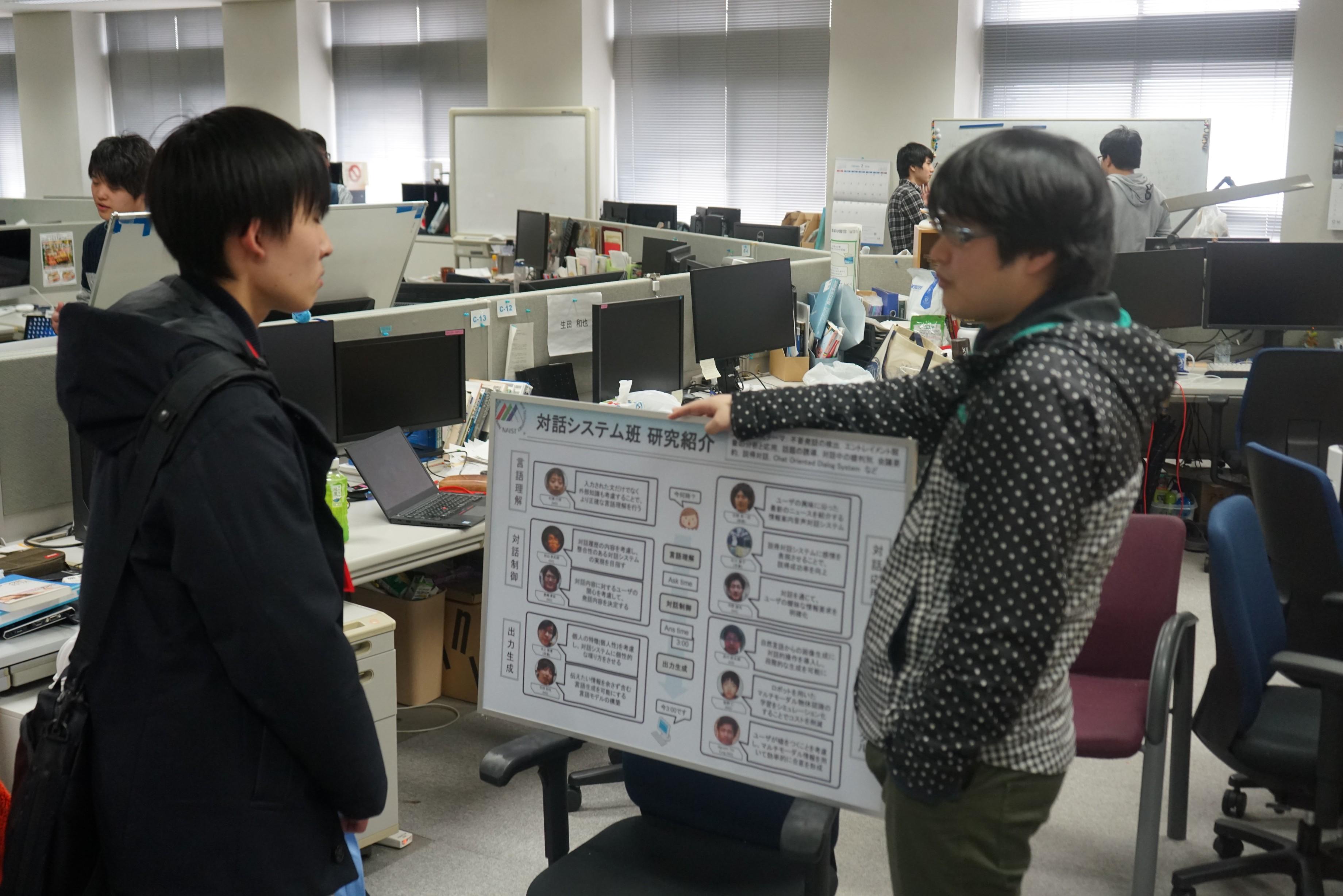 研究室内で行われている研究について説明しています。